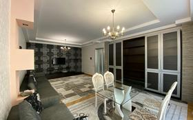 4-комнатная квартира, 150 м², 2/8 этаж помесячно, проспект Кабанбай Батыра 13 за 450 000 〒 в Нур-Султане (Астана), Есиль р-н
