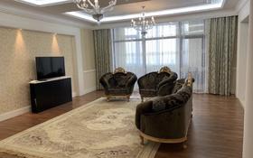 5-комнатная квартира, 306 м², 10 этаж помесячно, Байтурсынова 5 за 700 000 〒 в Нур-Султане (Астана), Алматы р-н