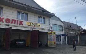 Помещение за 136 млн 〒 в Алматы, Наурызбайский р-н