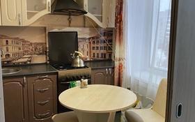 1-комнатная квартира, 30.1 м², 5/5 этаж, Ивана-Франко 23 за 5.5 млн 〒 в Рудном