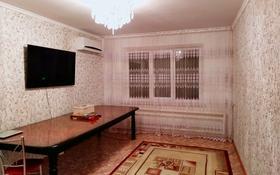 4-комнатная квартира, 82 м², 5/9 этаж, 4-й микрорайон 43 за 17 млн 〒 в Аксае