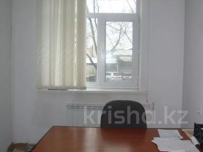 Офис площадью 60 м², Громова 15б — Республики за 80 000 〒 в Шымкенте, Абайский р-н — фото 5