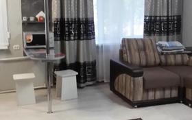 1-комнатная квартира, 36 м², 1/5 этаж посуточно, Можайского — проспект Бухар Жырау за 6 000 〒 в Караганде, Казыбек би р-н