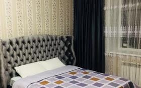 1-комнатная квартира, 40 м², 1/6 этаж посуточно, Микрорайон Юбилейный 39 за 8 000 〒 в Костанае