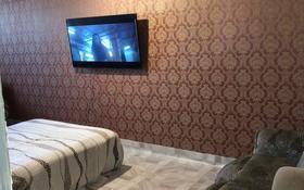 1-комнатная квартира, 40 м², 9/12 этаж посуточно, 15 микрорайон 20 за 5 000 〒 в Семее