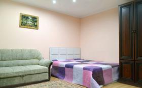1-комнатная квартира, 35 м², 3/5 этаж посуточно, Карасай батыра 134 — Байзакова за 7 000 〒 в Алматы, Алмалинский р-н