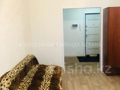 1-комнатная квартира, 45 м², 6/12 этаж посуточно, Кабанбай батыра 42 за 7 000 〒 в Нур-Султане (Астана), Есиль р-н — фото 4