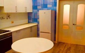 1-комнатная квартира, 48 м², 2/12 этаж посуточно, мкр Жетысу-4, Садвакасова 35 за 7 000 〒 в Алматы, Ауэзовский р-н