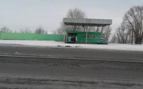 Торговля, услуги, иное за 7.5 млн 〒 в Алматинской обл.