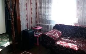 4-комнатный дом, 70 м², 6 сот., Чернышевского 24 за 8 млн 〒 в Семее