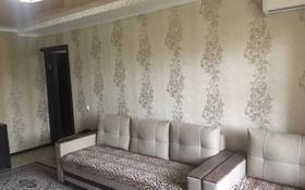 2-комнатная квартира, 46 м², 4/5 этаж посуточно, Микрорайон Достык 22 за 8 000 〒 в Талдыкоргане