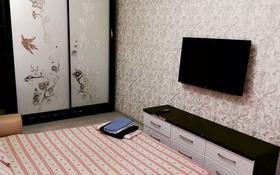 1-комнатная квартира, 34 м², 2/5 этаж посуточно, Ломова 44 — Абая за 6 500 〒 в Павлодаре