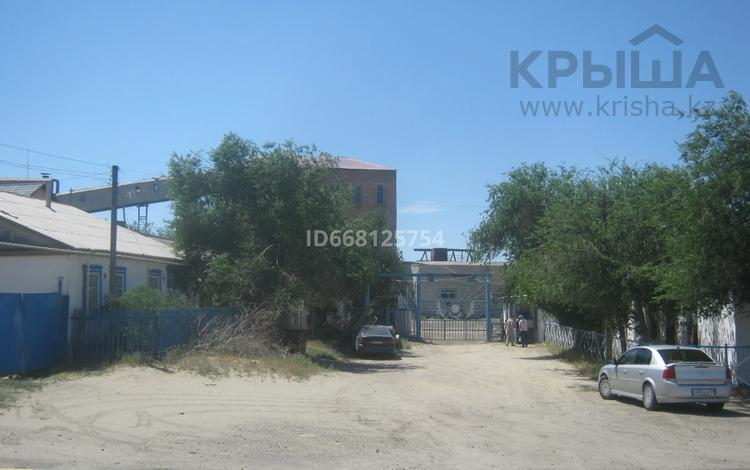 Завод 2.28 га, Бекмырзахан 1а за 299 млн 〒 в Аральске