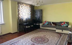3-комнатная квартира, 111.9 м², 3/16 этаж, проспект Абая 8 за 34.1 млн 〒 в Нур-Султане (Астана), Сарыарка р-н
