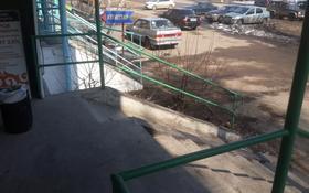 Офис площадью 53 м², Ауэзова за 20 млн 〒 в Щучинске