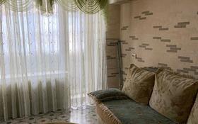 2-комнатная квартира, 32.6 м², 4/9 этаж, Вокзальная магистраль 5 за 18.5 млн 〒 в Новосибирске