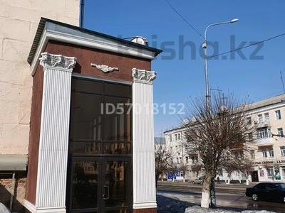 Офис площадью 110.8 м², Республики 11 за 14.5 млн 〒 в Темиртау