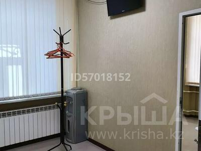 Офис площадью 110.8 м², Республики 11 за 14.5 млн 〒 в Темиртау — фото 10