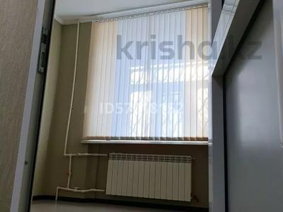 Офис площадью 110.8 м², Республики 11 за 14.5 млн 〒 в Темиртау — фото 12