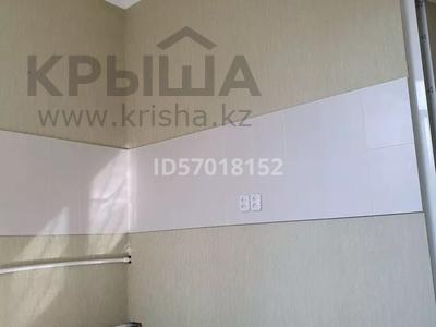 Офис площадью 110.8 м², Республики 11 за 14.5 млн 〒 в Темиртау — фото 16