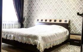 2-комнатная квартира, 40 м², 3/5 этаж посуточно, Ауэзова 26 за 6 000 〒 в