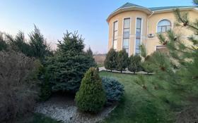 10-комнатный дом, 632 м², 16 сот., Малый самал б/н за 300 млн 〒 в Шымкенте, Аль-Фарабийский р-н