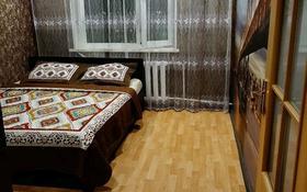 2-комнатная квартира, 52 м², 9/9 этаж посуточно, Мухтар/Ауезова 77 за 8 000 〒 в Экибастузе