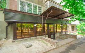 Магазин площадью 140 м², Тулебаева 187 — проспект Абая за 110 млн 〒 в Алматы, Медеуский р-н