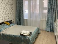 3-комнатная квартира, 75 м², 5/5 этаж помесячно