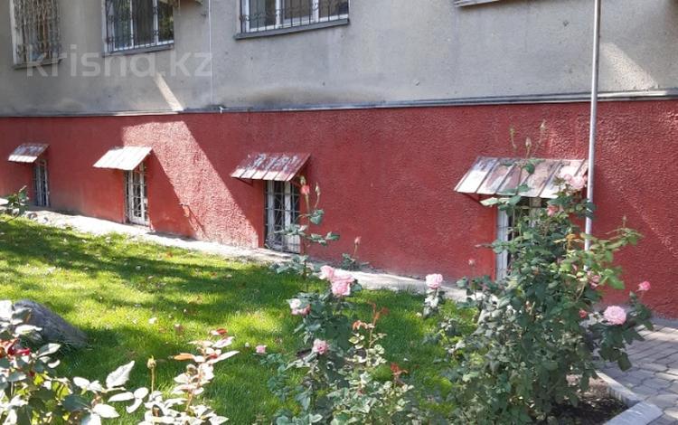 Помещение площадью 212 м², Тимирязева — Розыбакиева за 500 000 〒 в Алматы, Бостандыкский р-н