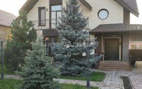 5-комнатный дом посуточно, 200 м², 8 сот., Коныр тобе 14 за 100 000 〒 в Алматы, Наурызбайский р-н
