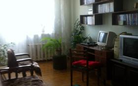 5-комнатный дом, 292 м², 9 сот., Бухар жырау 63 за 32 млн 〒 в Экибастузе