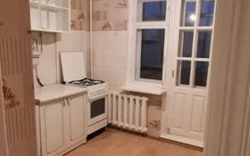 1-комнатная квартира, 35 м², 2/5 этаж, Володарского за 12.5 млн 〒 в Петропавловске