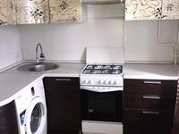 1-комнатная квартира, 24 м², 5/5 этаж посуточно