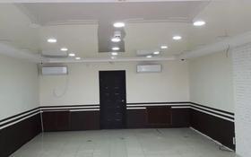 Магазин площадью 60 м², 11-й мкр 40 за 200 000 〒 в Актау, 11-й мкр