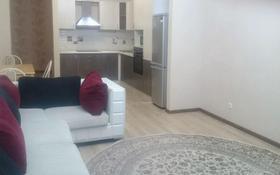 2-комнатная квартира, 60 м², 6/12 этаж, мкр Жетысу-3, Мкр Жетысу-3 50 за 24.5 млн 〒 в Алматы, Ауэзовский р-н