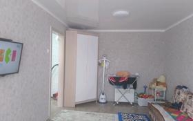 1-комнатная квартира, 34 м², 3/9 этаж, 3 А микрорайон 13 за 7 млн 〒 в Темиртау