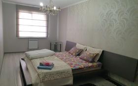 2-комнатная квартира, 65 м², 10/16 этаж посуточно, Торайгырова — Мустафина за 12 000 〒 в Алматы