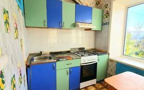 3-комнатная квартира, 60 м², 5/5 этаж, Корчагина — Угол Комсомольского за 8.9 млн 〒 в Рудном