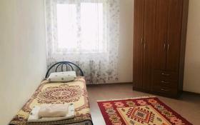 2-комнатная квартира, 50 м², 4/9 этаж посуточно, Привокзальный-3А 14 за 9 000 〒 в Атырау, Привокзальный-3А
