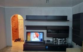 2-комнатная квартира, 42 м², 4/5 этаж, Гоголя 47 за 18 млн 〒 в Караганде, Казыбек би р-н