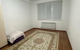 2-комнатная квартира, 63 м², 1/9 этаж, Айнаш Байжигитова 74 за 15.5 млн 〒 в Балыкшы