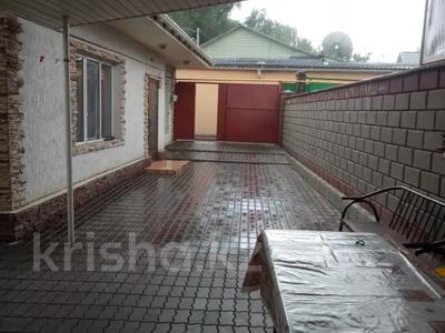 4-комнатный дом, 86 м², 4 сот., Есемберлина 5 — Райымбека за 40 млн 〒 в Алматы, Медеуский р-н — фото 12