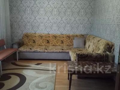 4-комнатный дом, 86 м², 4 сот., Есемберлина 5 — Райымбека за 40 млн 〒 в Алматы, Медеуский р-н — фото 6