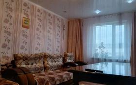 3-комнатная квартира, 73 м², 5/5 этаж, Южная улица 10а за 11 млн 〒 в Кокшетау