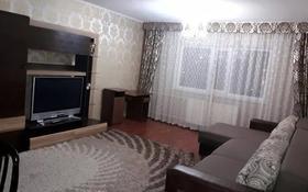 3-комнатная квартира, 90 м² посуточно, Самал 4 за 13 000 〒 в Нур-Султане (Астана), Есиль р-н