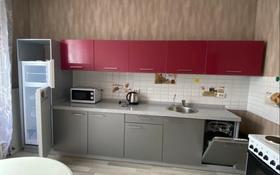 1-комнатная квартира, 41 м², 3/8 этаж, Кабанбай Батыра 58Б за 22 млн 〒 в Нур-Султане (Астане)