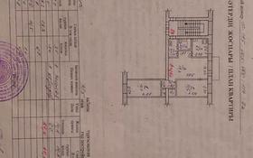 3-комнатная квартира, 57.5 м², 4/5 этаж, Парковая 114 за 10 млн 〒 в Рудном