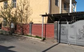 7-комнатный дом, 280 м², 8 сот., Мкр Наурыз за 55 млн 〒 в Шымкенте