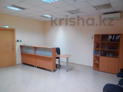 Офис площадью 282 м², Сейфуллина 498 за 3 000 〒 в Алматы, Алмалинский р-н — фото 4